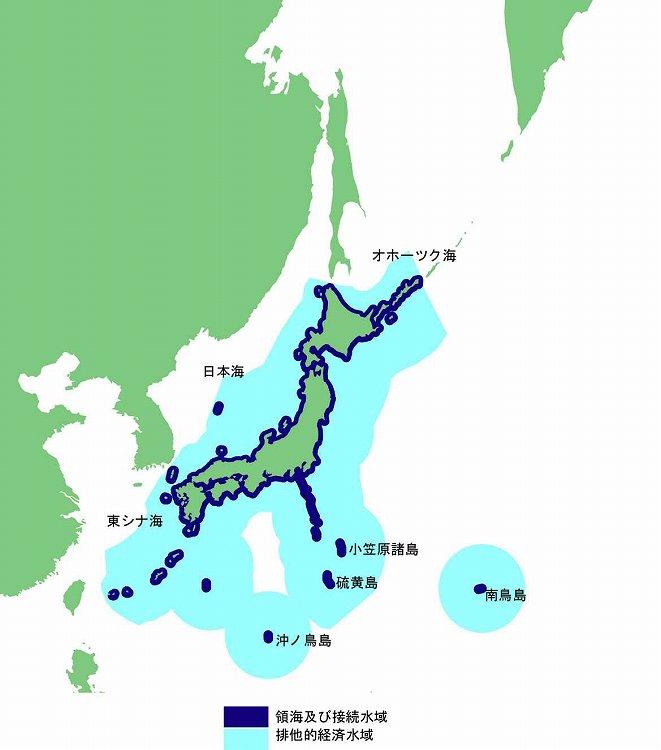 公海と領海