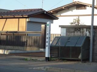 秋田県の廃線