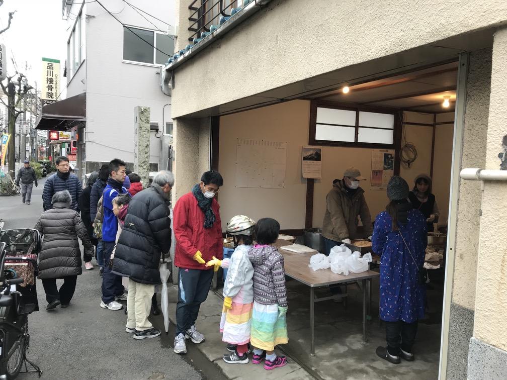 2018_mochitsuki_00009