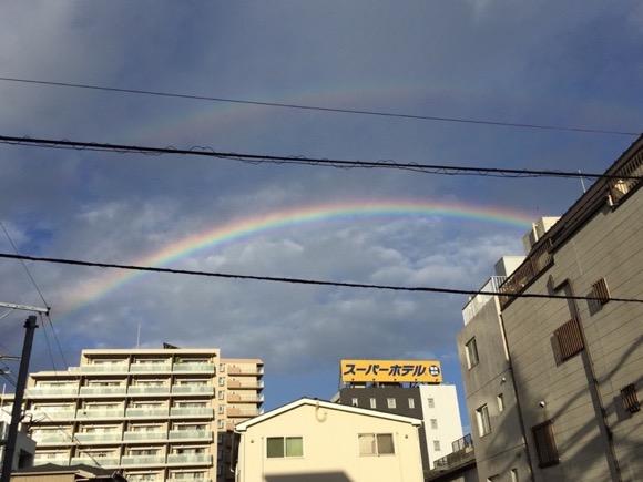 2016_bon_rainbow